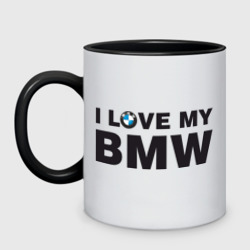 'I love my BMW'