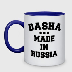 Даша Made in Russia