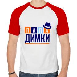 Футболки В Мурманске