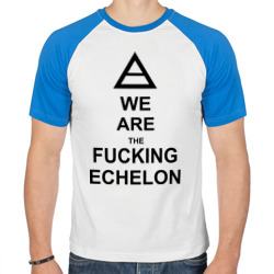 We are the fucking echelon