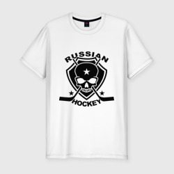 Russian hockey