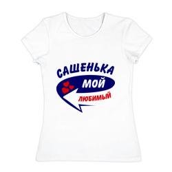 e228c73d Футболки на заказ в интернет-магазине в Барнауле / Каталог / Имена ...