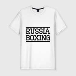 Russia boxing