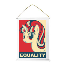 Купить Starlight Glimmer: Equality