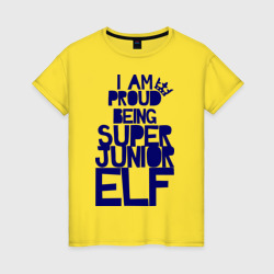 Superjunior elf