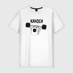 0c4a0d375e9ecca Купить футболку с интернет приколом