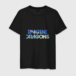 Imagine dragons sky