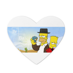 Breaking bad (Simpson's)