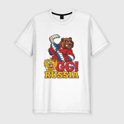 Hockey. Go Russia