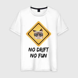 No Drift No Fun