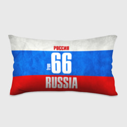 Russia (from 66)