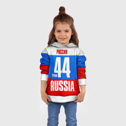 фото Russia (from 44)