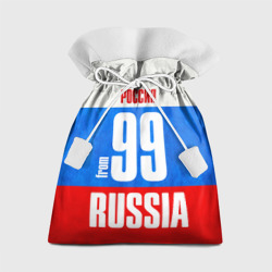 Russia (from 99)