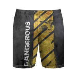 93b18a85 Мужские шорты 3D спортивные 'DANGEROUS'