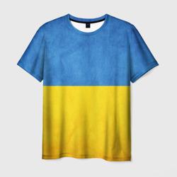 Купить футболку с украинской символикой b3a19dc408091