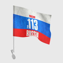 Russia (from 113)