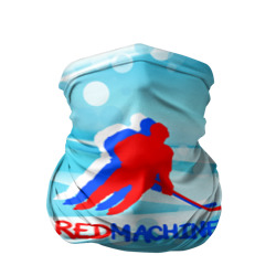 Бандана-труба 3D 'Red machine (триколор)'