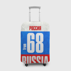 Russia (from 68)
