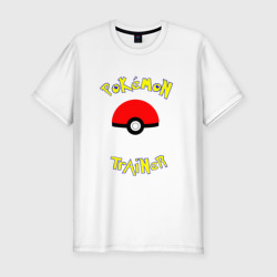 Pokemon Trainer