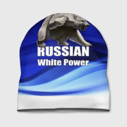 Шапка 3D Russian white power