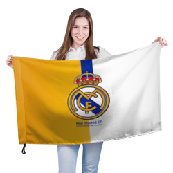 Купить Real Madrid CF