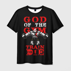 God of the Gym
