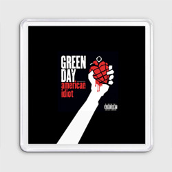 Green Day 3