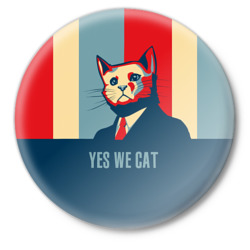Значок 'Yes we CAT'