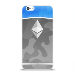 'Black Milk Ethereum - Эфириум'