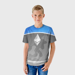 Black Milk Ethereum - Эфириум