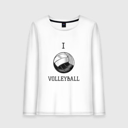 'My volleyball'