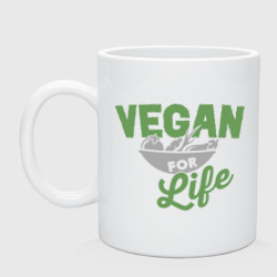 Фото Vegan for Life