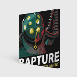 Холст квадратный 'Rapture NEStalgia'