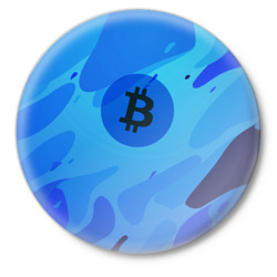 Значок 'Blue Sea Camo Bitcoin'