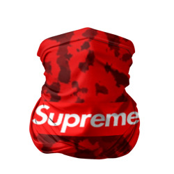 Supreme Red military