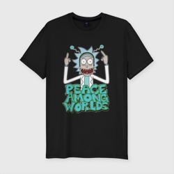 Peace Among Worlds / Rick