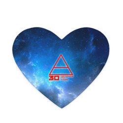 Космос 30 Seconds to Mars