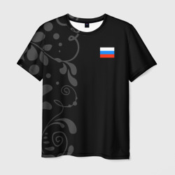 'Russia - Black collection'