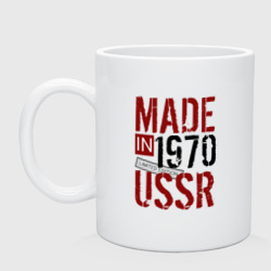 Фото Made in USSR 1970