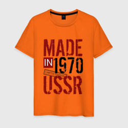 Made in USSR 1970