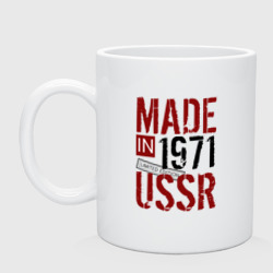 Фото Made in USSR 1971