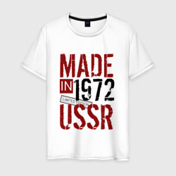 Фото Made in USSR 1972