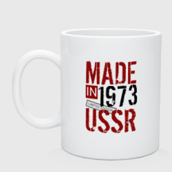 Фото Made in USSR 1973