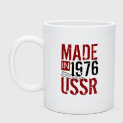 Фото Made in USSR 1976