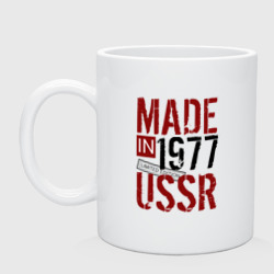 Фото Made in USSR 1977