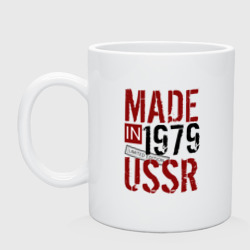 Фото Made in USSR 1979