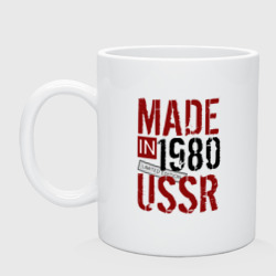 Фото Made in USSR 1980