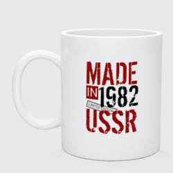 Фото Made in USSR 1982