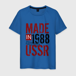 Made in USSR 1988