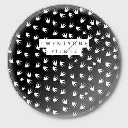 Twenty One Pilots Birds White